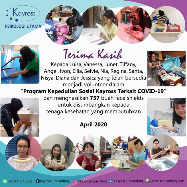 Volunteer CSR